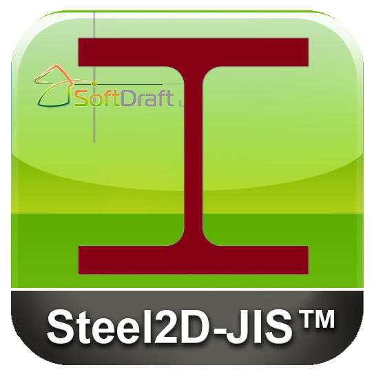 software free download, cad software